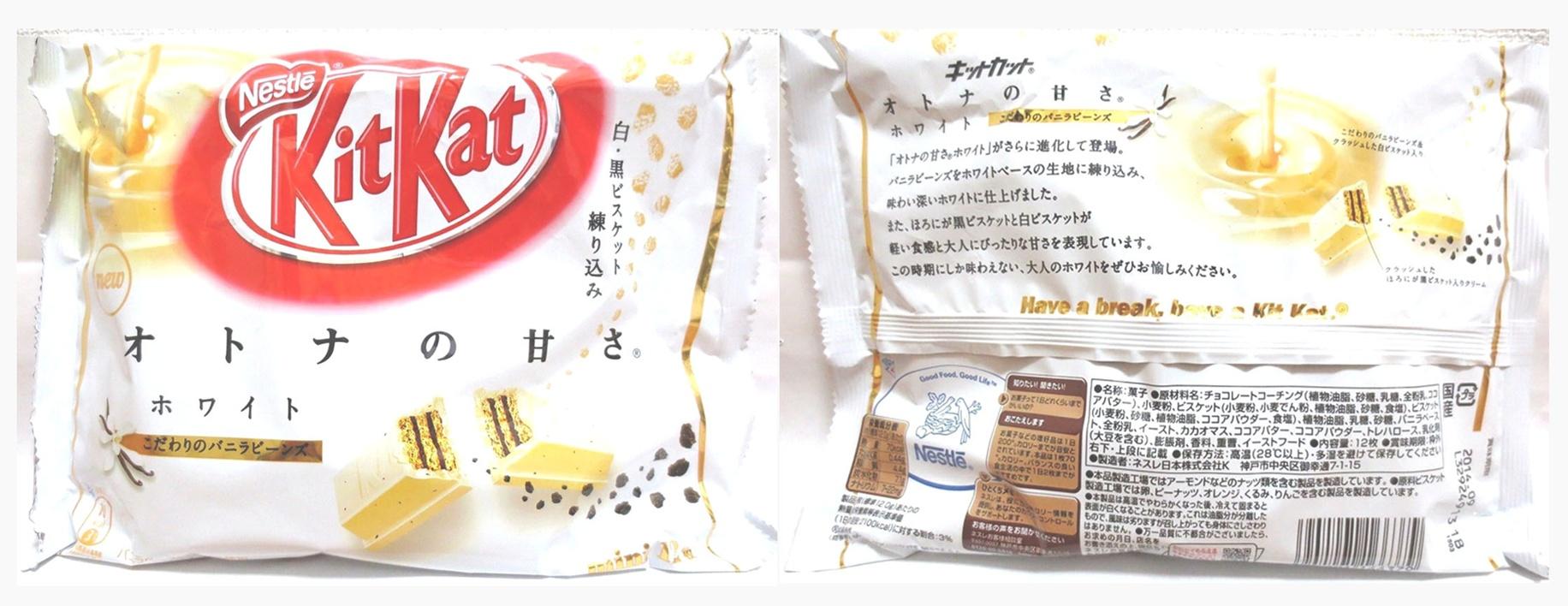 Kitkat Japan | Luver Shop